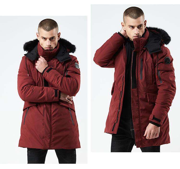 Куртка мужская осень зима бренд Metropolis (Канада) размер 46 бордовая 03001/041