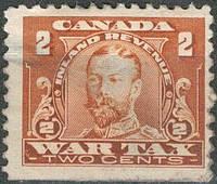 Канада 1915 Военно-налоговая марка
