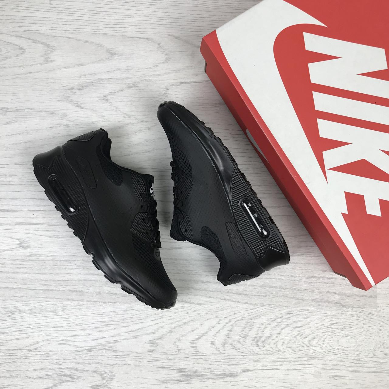 045fe8f9 Женские кроссовки Nike Air Max Hyperfuse черные (Реплика ААА+) ...