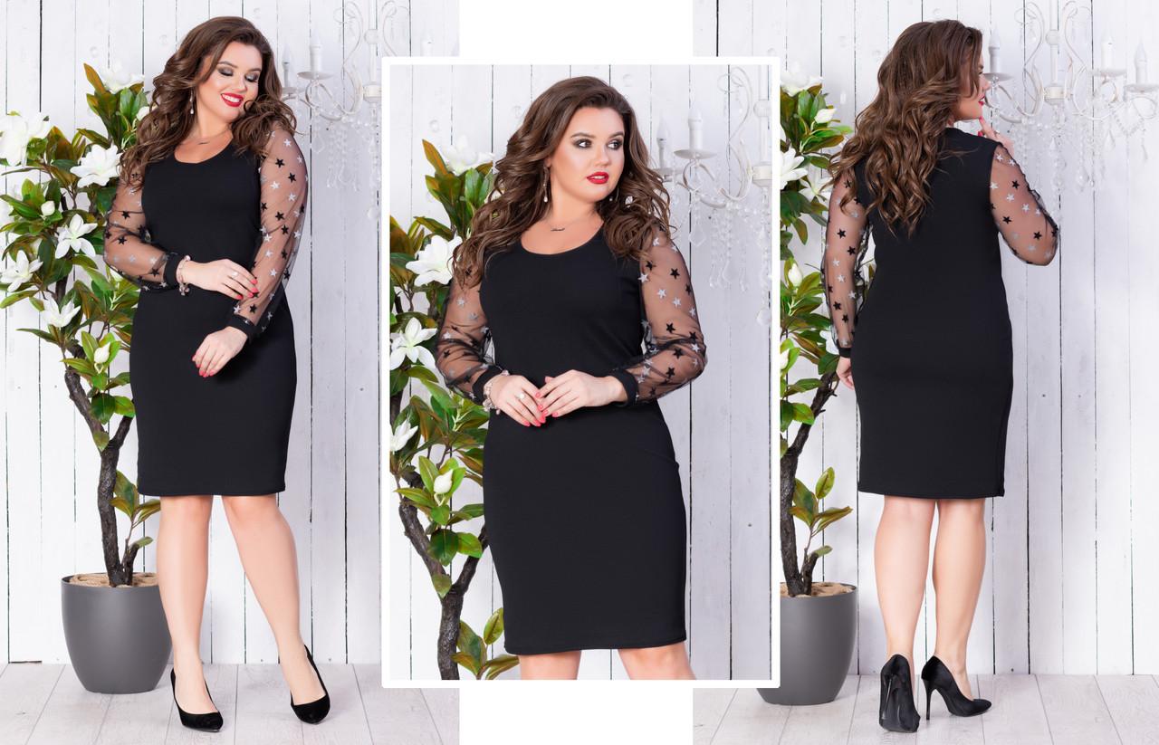 Облегающее черное платье футляр с красивыми сетчатыми рукавами, норма и батал большие размеры