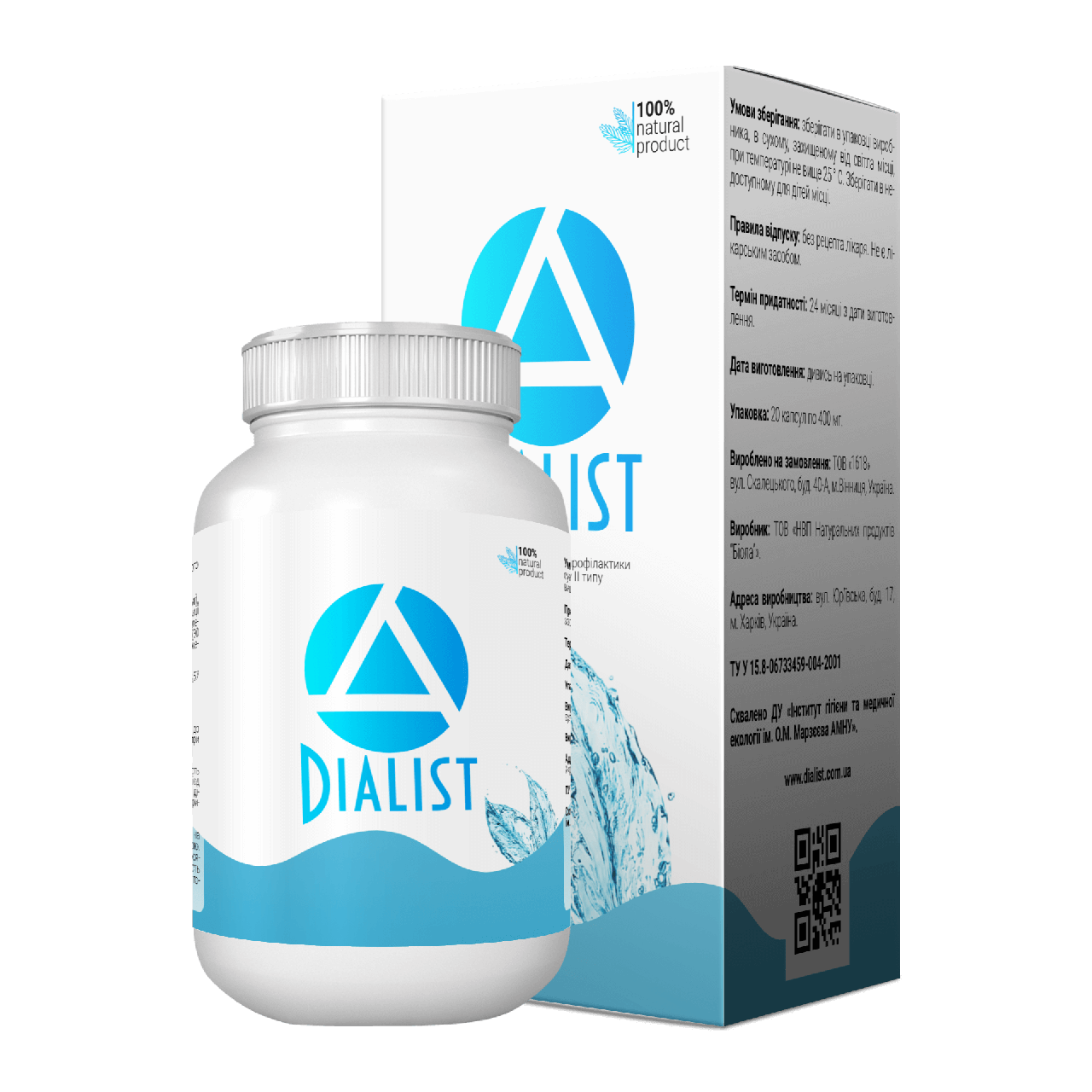 DIALIST натуральное от диабета в Константиновке