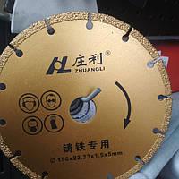 Диск алмазный 150 мм для резки металла