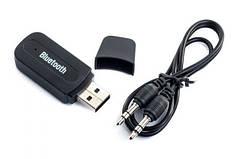 Bluetooth приемник Music Reciver BT-163 Аудио ресивер