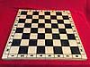 Шахматная доска деревянная складная 52 см Украина