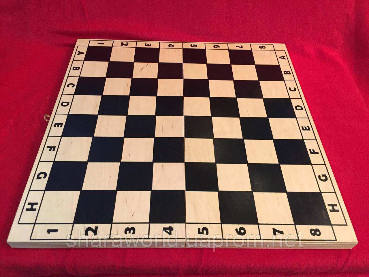 шахматная доска купить