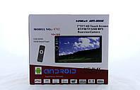 "Автомагнитола 2DIN 8702  диагональю 7"" дюймов с BT/ Android / USB / microSD / GPS/  FM, фото 1"