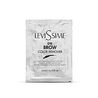 LEVISSIME EYEBROW COLOR REMOVER by NIRVEL Средство для удаления красителя бровей с кожи 3мл