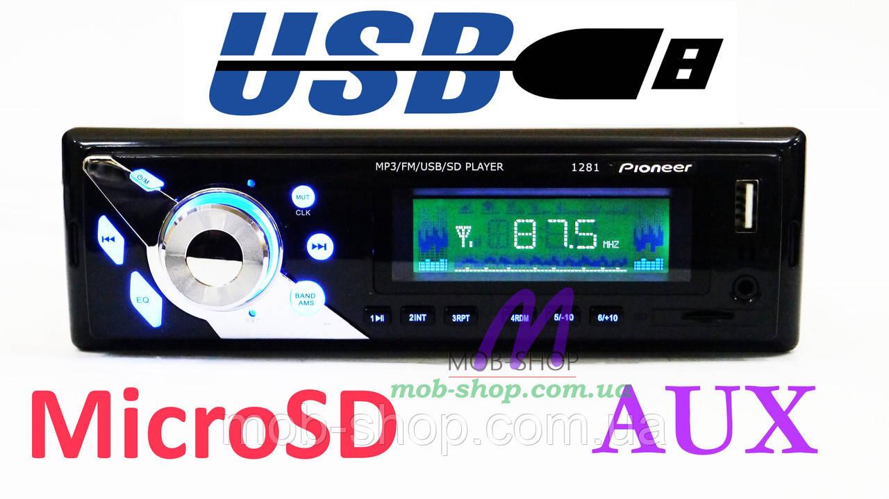 1 din Автомагнитола пионер Pioneer 1281 USB AUX (1 дин магнитола с юсб и мощным звуком)