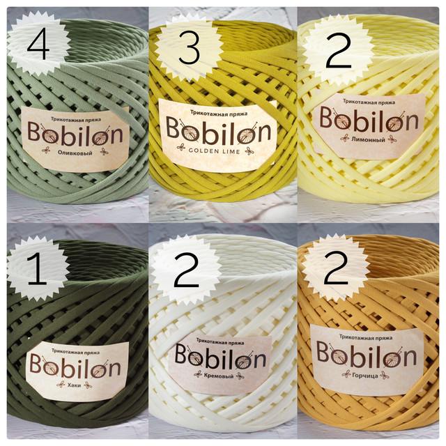 Вязаный коврик. Набор трикотажной пряжи для вязания напольного коврика 145*115 см