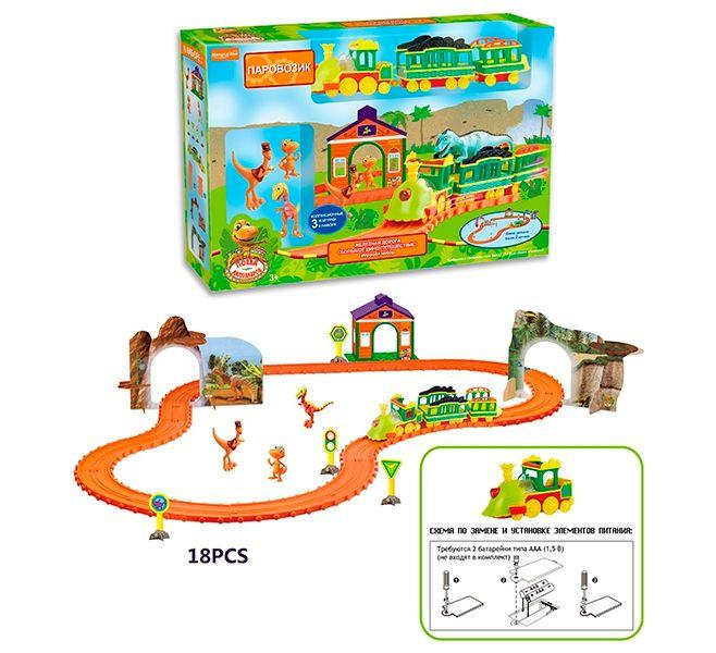 "Железная дорога 2207 ""Динозавры"" (18/2) на батарейке, в коробке"