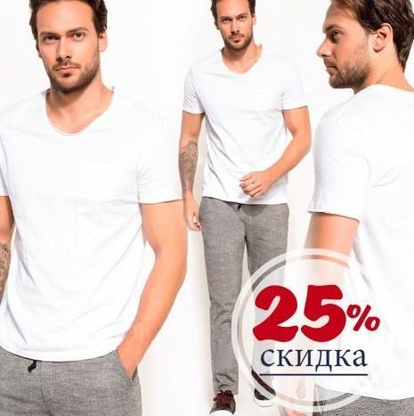 Белая мужская футболка De Facto / Де Факто с карманом на груди и V-образной горловиной