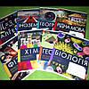 Комплект тетрадь школьная предметная 8шт по 48 листов