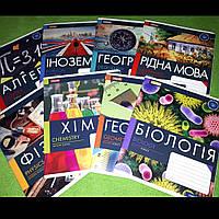 Комплект тетрадь школьная предметная 8шт по 48 листов, фото 1