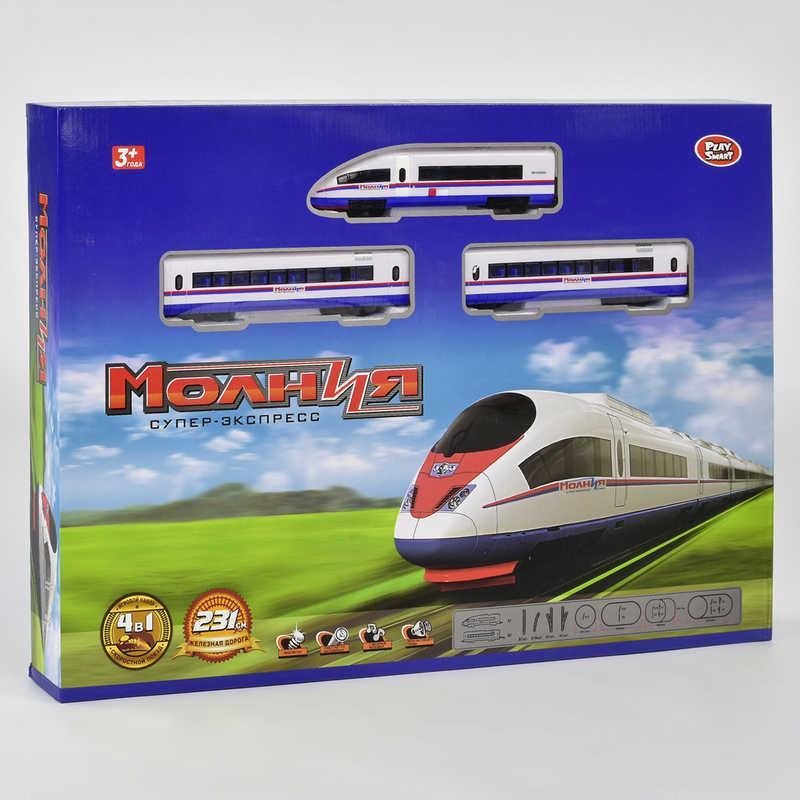 Железная дорога Молния Супер-экспресс 9713-3 В (8) в коробке