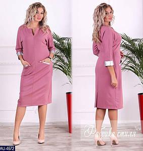 Женское весенне-осеннее миди платье с карманами,рукав летучая мышь (француз.трикотаж,эко-кожа) 3 цвета (батал)