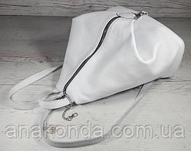 """291-3 Натуральная кожа, Городской рюкзак кожаный белый рюкзак женский белый рюкзак с карабином """"антивор"""", фото 3"""