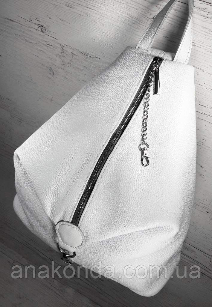 """291-3 Натуральная кожа, Городской рюкзак кожаный белый рюкзак женский белый рюкзак с карабином """"антивор"""""""