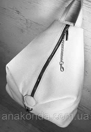 """291-3 Натуральная кожа, Городской рюкзак кожаный белый рюкзак женский белый рюкзак с карабином """"антивор"""", фото 2"""