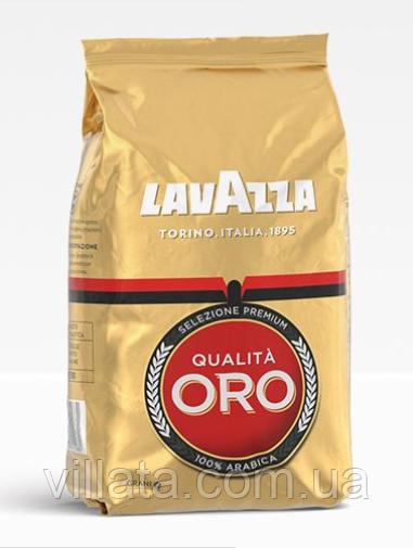 Кофе в зернах Lavazza Qualita Oro 1kg (Италия)