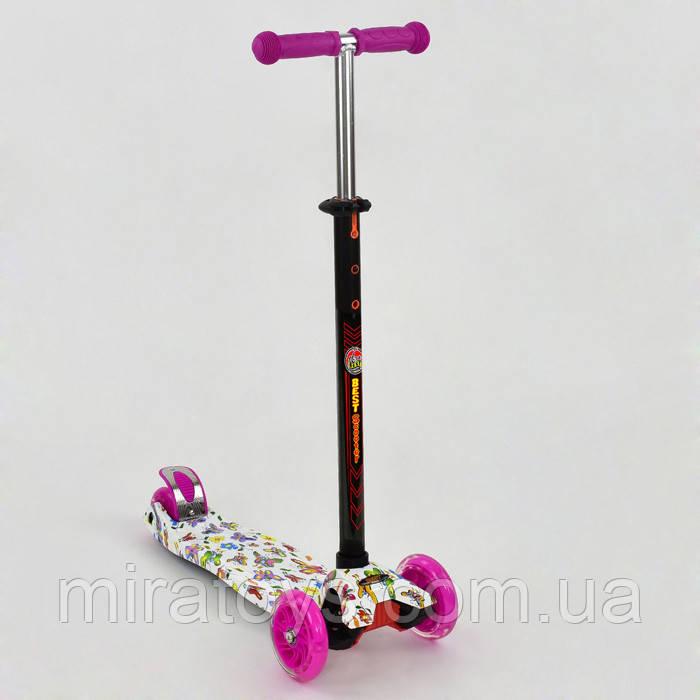 Самокат триколісний для дівчинки Best Scooter Максі 1396. Самокат з підсвічуванням коліс