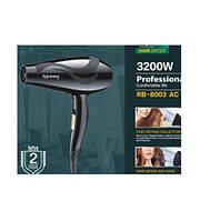 Фен для волос RB-8003