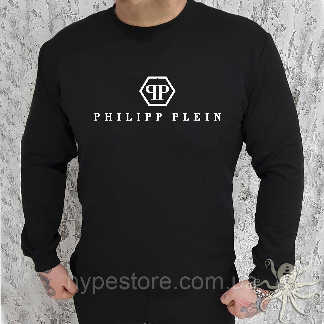 Мужской черный свитшот, кофта, лонгслив, реглан Phillipp Plein, Реплика