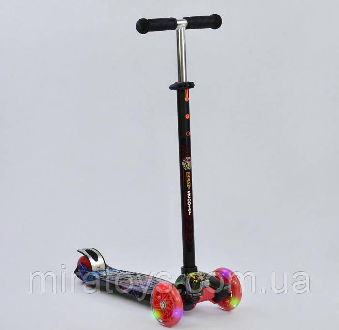 Самокат Best Scooter Maxi А 24659/779-1308