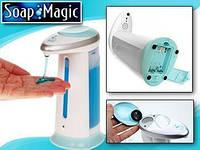 Сенсорный дозатор для мыла Soap Magic, фото 1