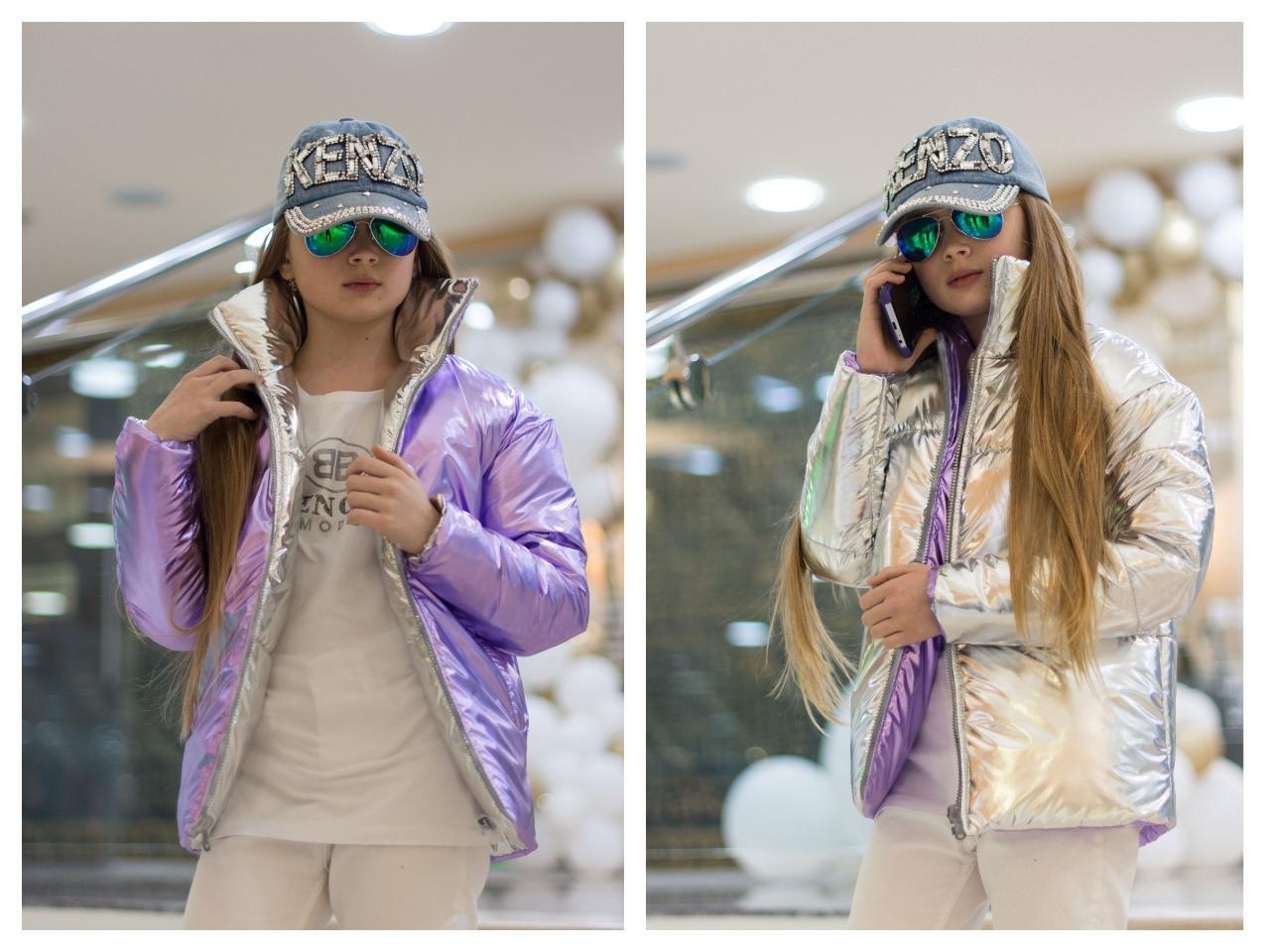 Супер стильная двухсторонняя куртка для девочки металлик на силиконе демисезонная