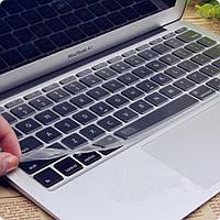 """Защитная пленка для клавиатуры ноутбука 15"""", фото 1"""