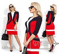 Повседневное платье женское приталенного кроя (5 цветов) - Красный АК/-74087, фото 1