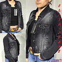 Куртка женская джинсовая осенне-весенняя (черный) Турция