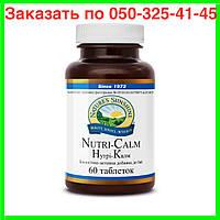 Нутри - Калм НСП (Nutri - Calm Nsp). Натуральная БИОДОБАВКА