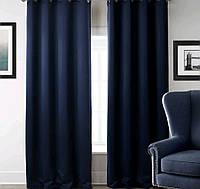 Готовые Шторы для комнаты габардин темно синего цвета 1.4*2,7 м.(2шт)