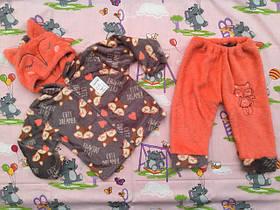 Дитячі костюми махрові