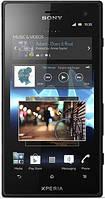"Водонепроницаемый Sony Acro S LT26w, Retina-дисплей 4.3"", камера 12 Mpx, 16GB, GPS, 3G, IP55/IP57., фото 1"