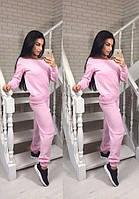 Женский спортивный костюм розовый