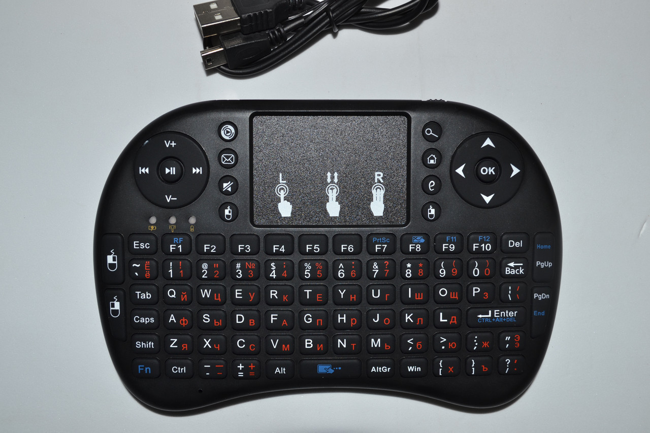 Клавиатура беспроводная для SMART TV MVK08