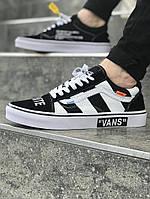 Мужские весенние кеды Vans Old Skool x Off-White (black/white), мужские ванс олд скул