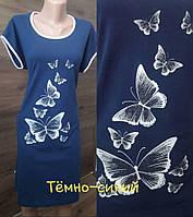 Платье туника новинка летняя  Бабочки размеры  от 46 до 64 , купить