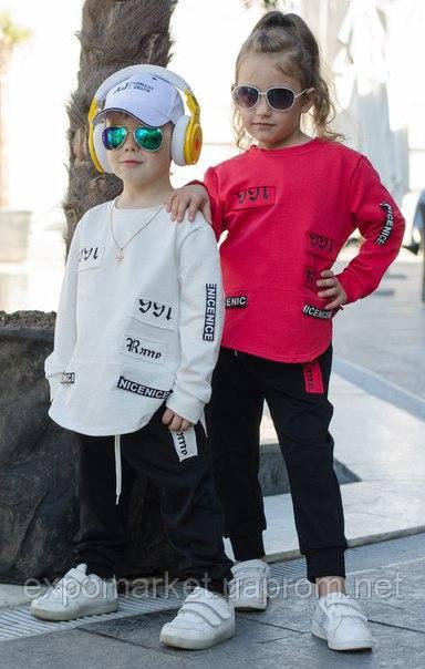 Детский спортивный модный костюм