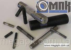 Шпилька М18 ГОСТ 22038 DIN 835
