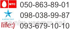 Телефон интернет-магазин az-ntm.com