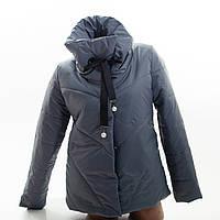 Женская демисезонная куртка «Люси»
