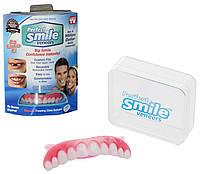 Виниры Зубы Perfect Smile Veneers накладные зубы