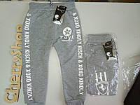 Детские спортивные штаны, на 2-3 года, шаговый 30 см