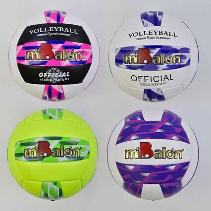 Мяч волейбольный 772-432 (60) 280-300 грамм, 18 панелей, 4 вида