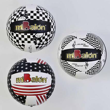 Мяч волейбольный 772-433 (60) 280-300 грамм, 18 панелей, 3 цвета