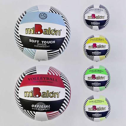 Мяч волейбольный 772-434 (60) 280-300 грамм, 18 панелей, 6 цветов