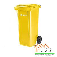 Пластиковый контейнер для утилизации мусора, 120 л желтый